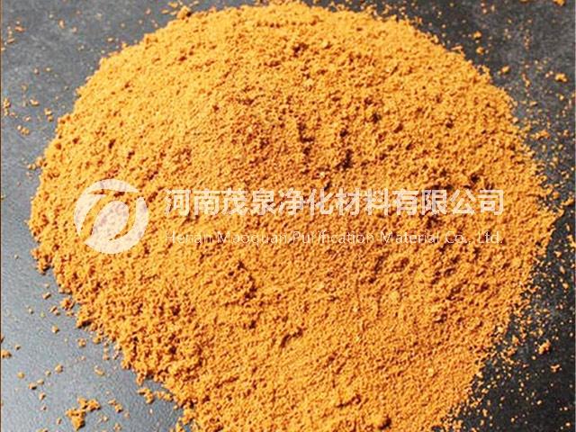 聚合氯化铝用于污水处理的投加量和浓度