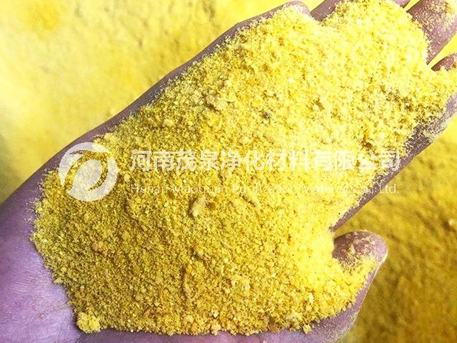快速从聚合氯化铝PAC颜色来辨别其质量的好坏