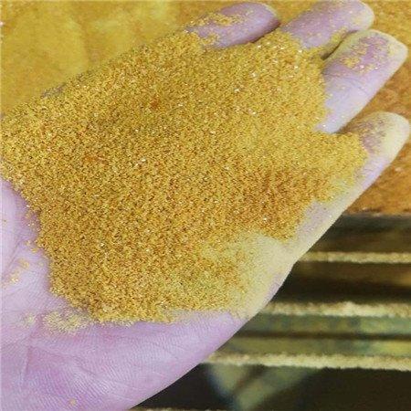 聚合氯化铝铁使用方法特点性能