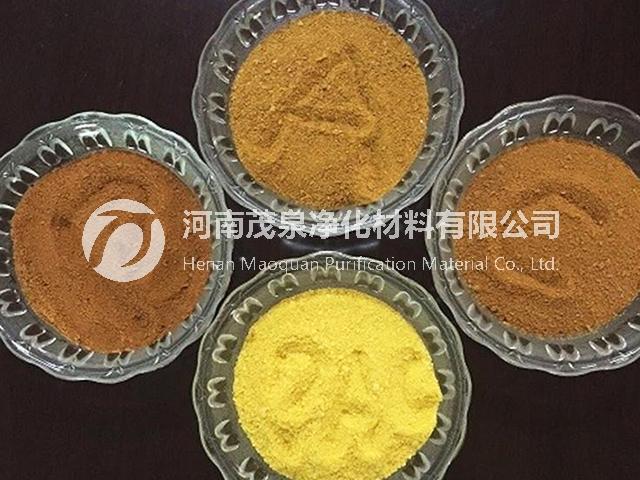 聚合氯化铝应用于石化污水处理优势之处