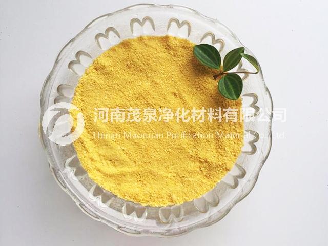 聚合氯化铝使用过程以及注意事项
