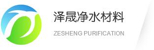 河南聚合氯化铝茂泉厂家logo